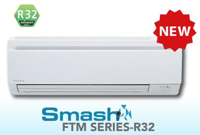 แบบติดผนัง Smash II รุ่น FTM Series -R32