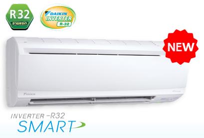 แบบติดผนัง SUPER SMART INVERTER -R32